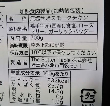 20-08-15-11-42-02-547_deco.jpg