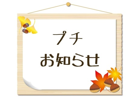 20-11-19-22-25-49-599_deco.jpg