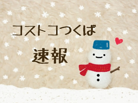 21-01-14-19-18-18-166_deco.jpg