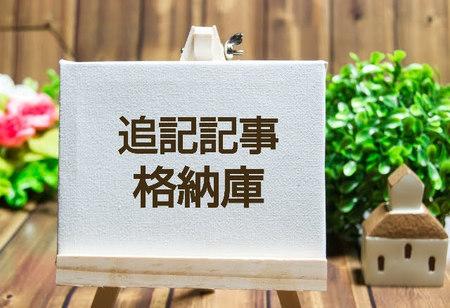 21-03-01-19-45-23-989_deco.jpg