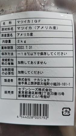 DSC_2974.JPG