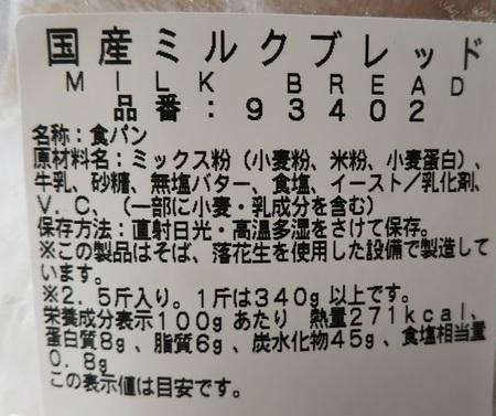 DSC_3272_2.JPG