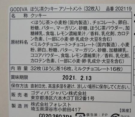 DSC_3418_2.JPG