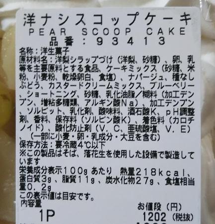 DSC_3436_2.JPG