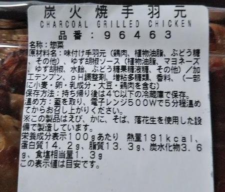 DSC_3447_2.JPG