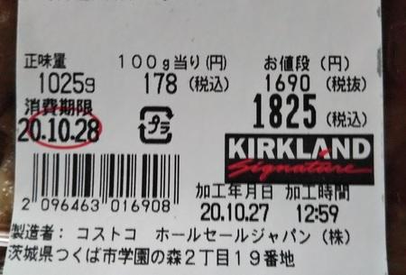 DSC_3448_2.JPG
