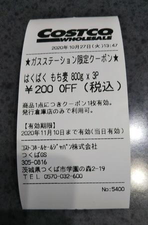DSC_3454.JPG