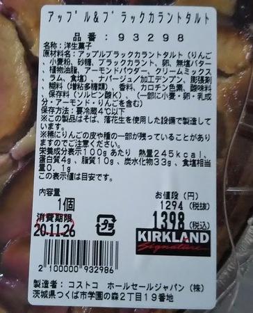 DSC_3666_2.JPG