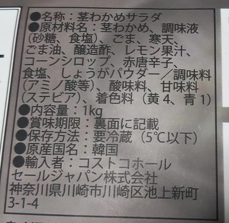 DSC_4119_2.JPG