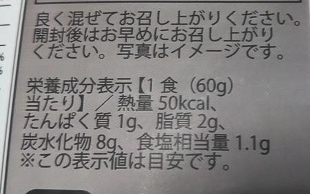 DSC_4120_2.JPG
