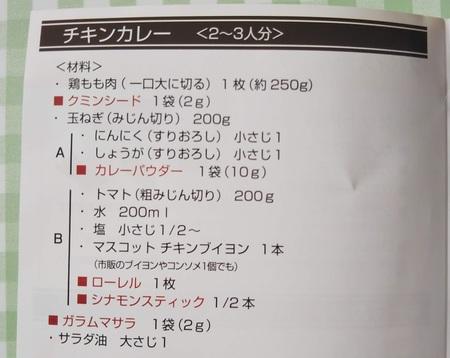 DSC_4363_2.JPG