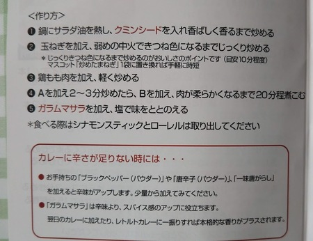 DSC_4364_2.JPG