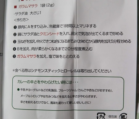 DSC_4366_2.JPG