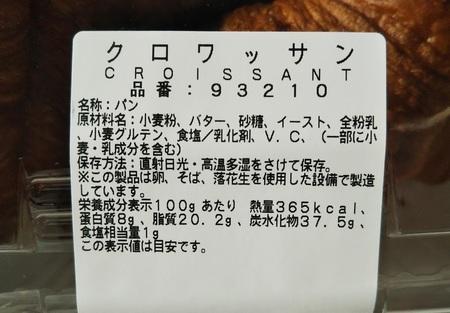 DSC_4621_2.JPG