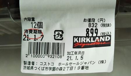 DSC_4622_2.JPG