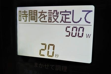 DSC_4716_2.JPG