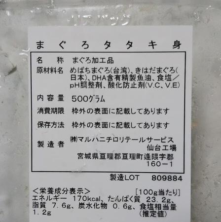 DSC_4813_2.JPG