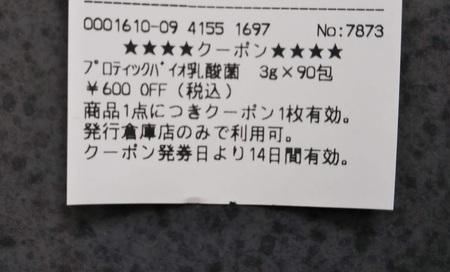 DSC_5960_2.JPG