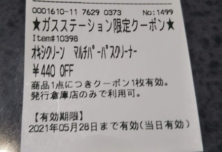 DSC_6480_2.JPG