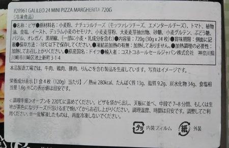 DSC_6814_2.JPG