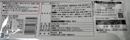 DSC_7064_3.JPG
