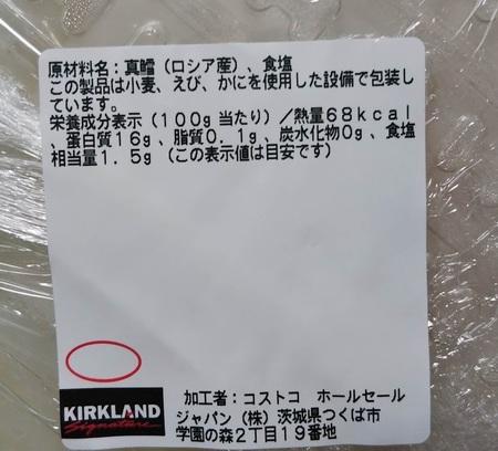 DSC_7326_2.JPG