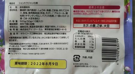 DSC_7476_2 (2).JPG