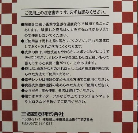 DSC_7492_2.JPG