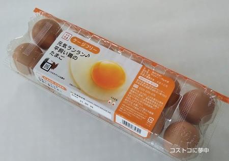 ケージフリー卵_1.jpg