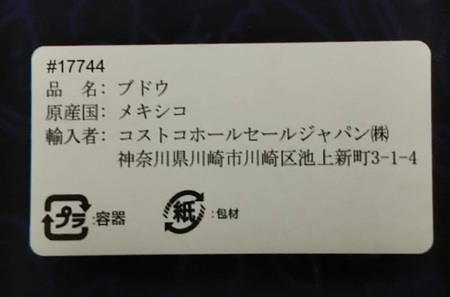 スィートサファイヤ_4.jpg