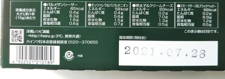 チーズドレッシング_2.JPG