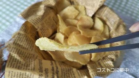 ブレッツポテトチップスチーズ_5.jpg