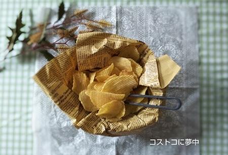 ブレッツポテトチップスチーズ_6.jpg