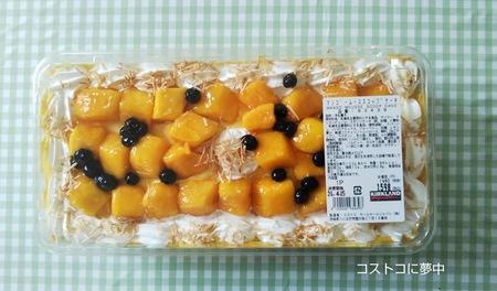 マンゴームーススコップケーキ_1.jpg