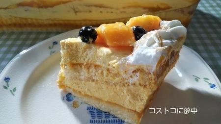 マンゴームーススコップケーキ_10.jpg