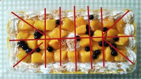 マンゴームーススコップケーキ_11.jpg