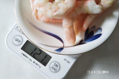皿うどんキット_11.jpg