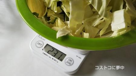 皿うどんキット_12.jpg