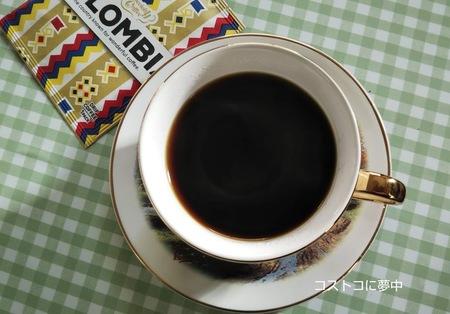 MJBドリップコーヒー_10.jpg