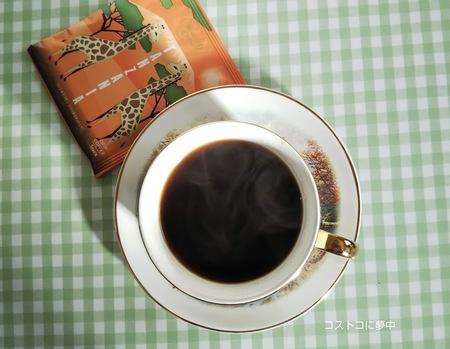MJBドリップコーヒー_14.jpg