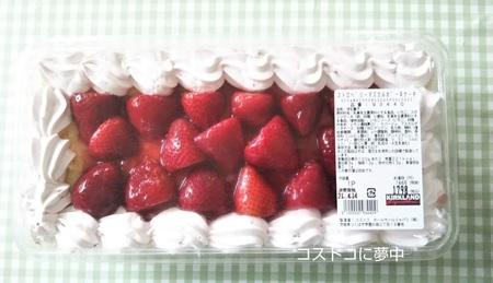 strawberry-mascarpone-cake.jpg